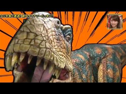 IMPRESIONANTE: Broma de Dinosaurio (COMPLETO)