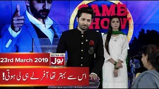 Shouldn't have refused the Offer! | Game Show Aisay Chalay Ga | 23rd March 2019 | BOL Entertainment