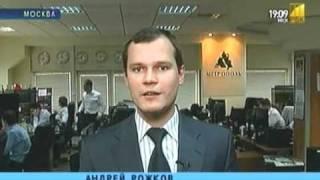 Андрей Рожков: за и против личного автотранспорта