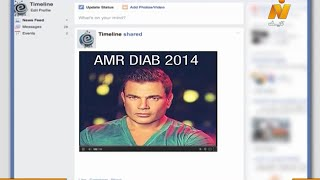 صدور ألبوم عمرو دياب
