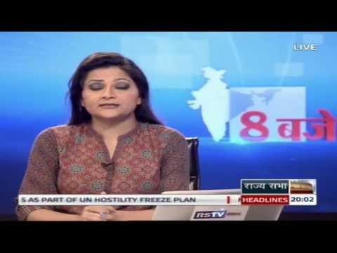 Hindi News Bulletin   हिंदी समाचार बुलेटिन - Feb 18, 2015 (8 pm)