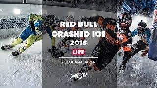 First Ever Red Bull Crashed Ice In Japan | Replay