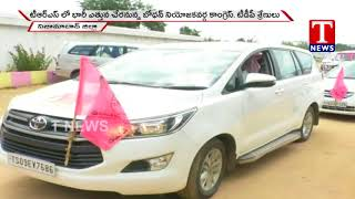 TDP Congress Leaders to Join TRS Party at TRS Bhavan Today | Premise KTR, Kavitha  live