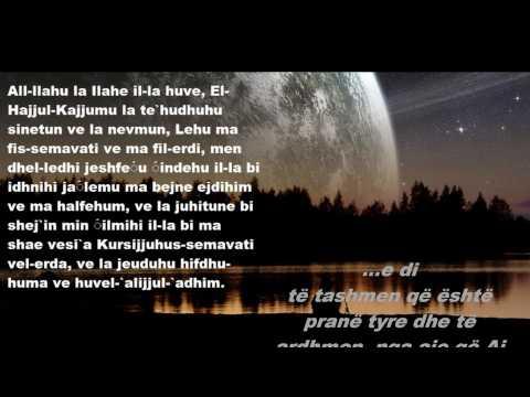 Ajeti Kursij - Tespi Dova - Kur duhet te recitohet ? nga Sheikh Ibn Uthejmin