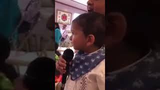 Baby sing radhay ram song