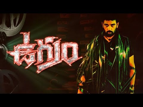 JD Chakravarthy Ugram Movie Motion Poster | Latest Telugu Movie Teasers 2018