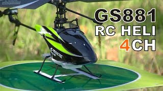 Gmaxtec GS881 fly test
