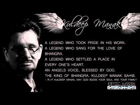 Kuldeep Manak (ਕੁਲਦੀਪ ਮਾਣਕ) Tribute -...