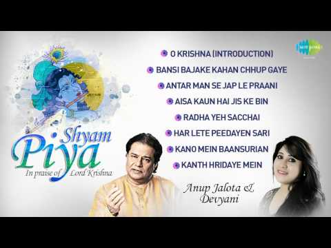 Shyam Piya | Krishna Devotional Songs | Bhajans | Anoop Jalota & Devyani video