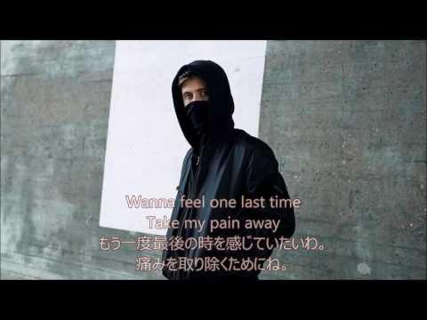 洋楽 和訳 Alan Walker - Alone