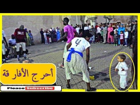 طفل صغير أحرج الأفارقة في رقص -  Funny and Cute Baby Dancing #AFRICAN thumbnail