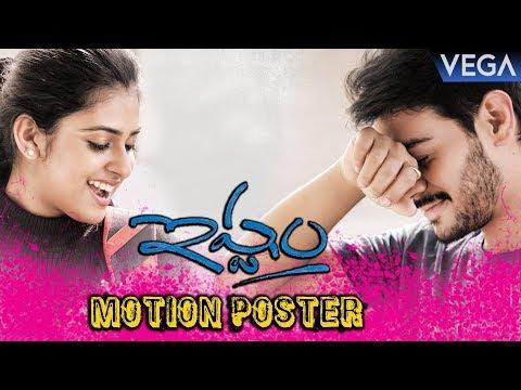 Istam Movie Motion Poster | Asha, Ashok | Latest Telugu Movie Trailers 2018