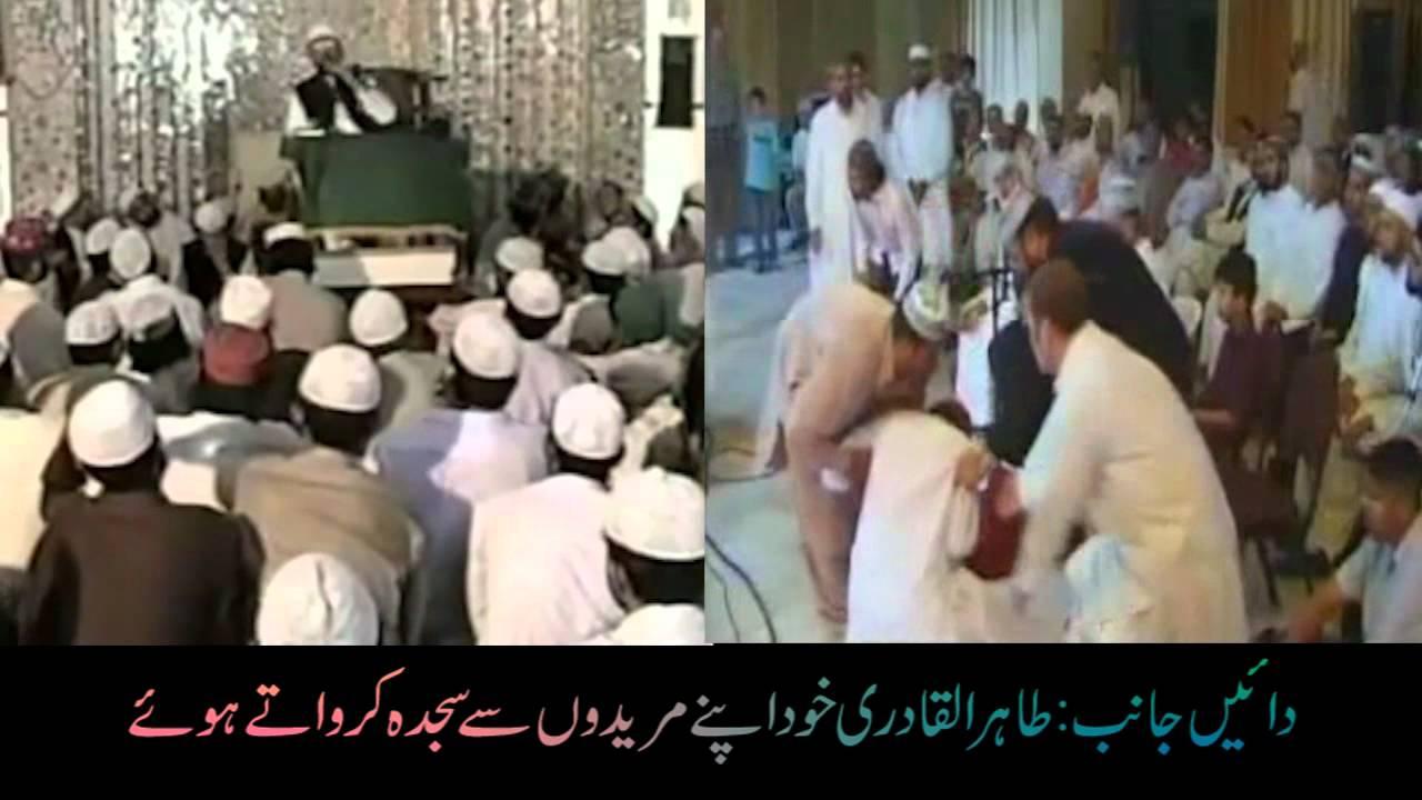 Mullah Tahir Qadri Admit that HE IS KAFIR! - YouTube