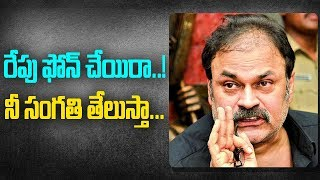 Nagababu Sensational Comments On Comedian Prudhvi