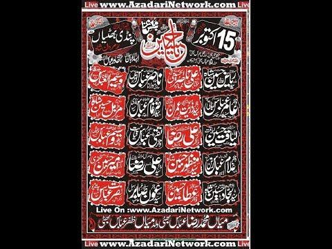 Live Majlis e Aza 5 Safar 2018 Pindi Bhattian