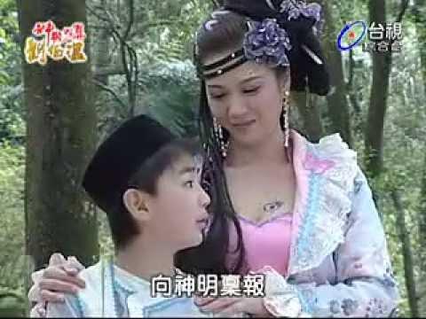 Lưu Bá Ôn phần 9 - Nam Vu Lý Quốc tập 70 - End