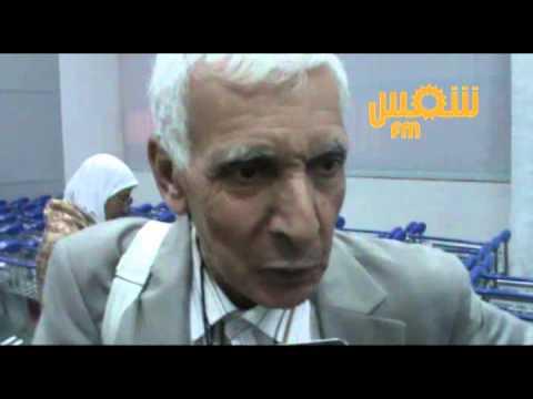 image vid�o  الحجيج و ضروف أداء المناسك