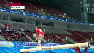 СПОРТИВНАЯ ГИМНАСТИКА. Женская сборная России * 5 медалей * ЧЕМПИОНАТ ЕВРОПЫ в Софии.