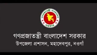 Documentary for  General people at Mohadevpur Naogaon .