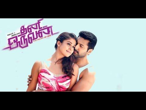 Thani Oruvan Movie Online