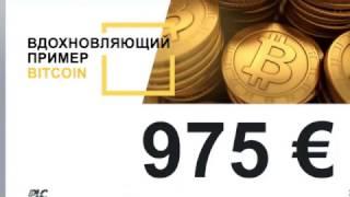 PLATINCOIN Презентация Платинкоин PlatnCoin PLC Group Platin coin Маркетинг Отзывы Правда