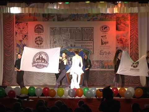 Международный фестиваль «Мой снежный барс» - 2014