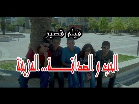 محارم عائلى ام و ابنها و بنتها و ...