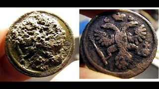 Электролиз деньга 1736 год. Electrolysis money 1736