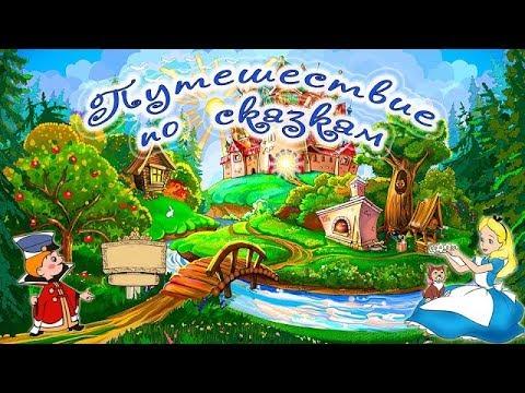 спросом рынке новые украинские сказки видео для рыбаков 791