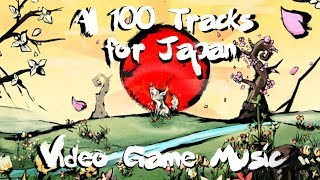 Audio Game Music For Japan