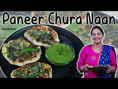 Paneer Stuffed Naan Recipe | Paneer Naan on Tawa | Cheese Naan Without Tandoor