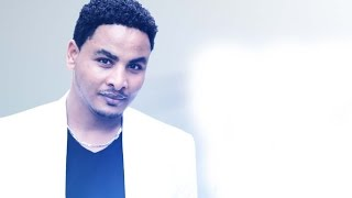 Melaku Bireda - Gurage Tenesa | New Ethiopian Song 2016