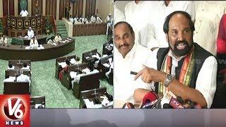 Uttam Kumar Reddy Slams TRS Govt Over MLA's Expulsion From Assembly