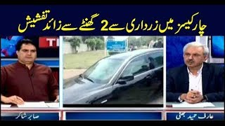 The Reporters | Sabir Shakir | ARYNews | 16 May 2019