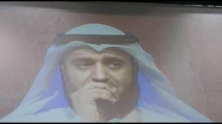 DIPC – Sheikh Mishary Rashid Alafasy (Nasheed) 2012