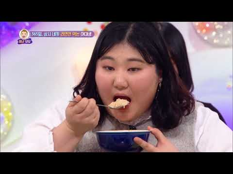 She's who only eats instant noodles all year long. Slurp![Hello Counselor Sub : ENG,THA/2018.04.30]
