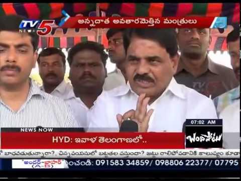 TDP leaders Working Actively For 'Neeru Chettu' Programme : TV5 News