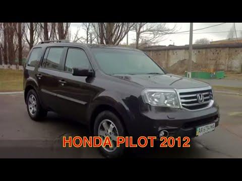 Honda Pilot 2012, обзор