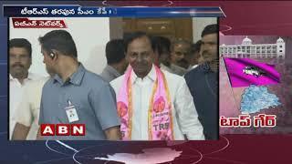 Reason behind TRS  defeat in Yadadri Bhuvanagiri district