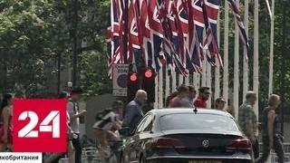 Лондон устроил международно-правовой произвол - Россия 24