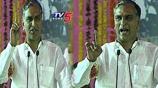Minister Harish Rao Speech At Narayanpet Public Meeting | Mahabubnagar