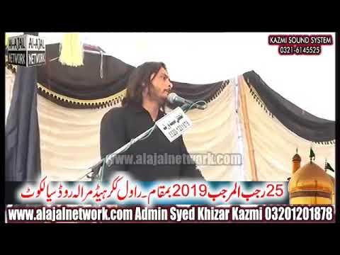 Zakir Amanat Ali jaffery 25 December 2019 Rawal kukkar Sialkot
