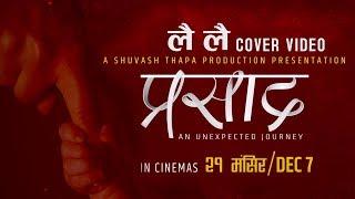 "LAI LAI  Song  -  ""PRASAD"" Movie Cover Video || Yubraj Chaulagain, SayaraLama, Sunny Singh"