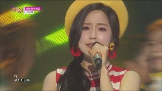 [HOT] SO YUMI - Shake Me Up, 소유미 - 흔들어주세요, Show Music core 20150425 MP3