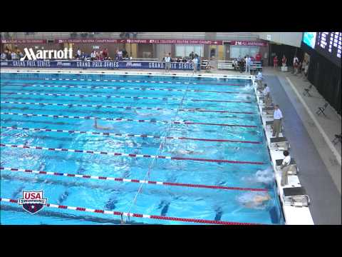 Men&#039;s 400m Individual Medley A Final   2012 Columbus Gran Prix