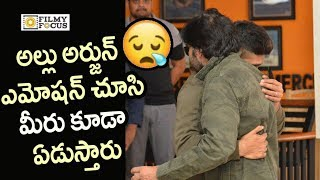 Pawan Kalyan and Allu Arjun Emotional Moments on Abusing PK Mother @Film Chamber