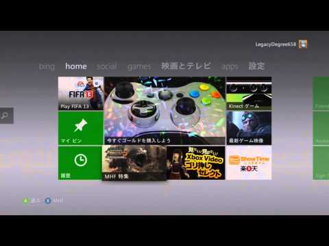 EPIC Xbox Live Glitch! Unlimited Xbox Live Gold! NOT PATCHED!(NO MODS)