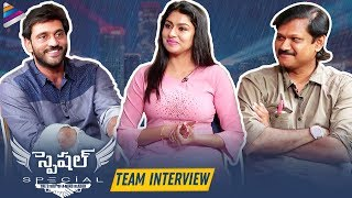 Special Movie Team Interview | Ajay | Akshata | Vastav | 2019 Telugu Movies | Telugu FilmNagar