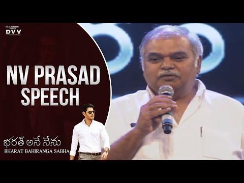 Producer NV Prasad Speech @ Bharat Bahiranga Sabha | Bharat Ane Nenu