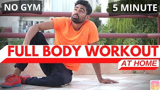 NO GYM - FULL BODY WORKOUT (घर पर 5 Min का Best Workout) | Fit Tuber Hindi